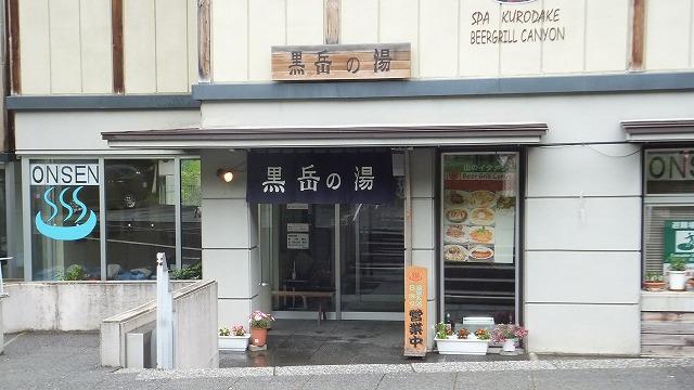 s-DSCF9462